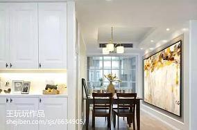 美式现代风格三居室室内效果图片