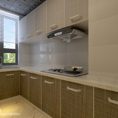 浪漫84平田园二居厨房设计效果图