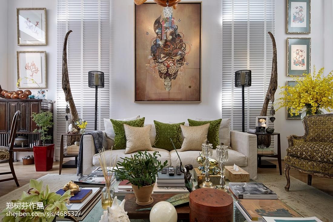 SCD新作|雅奢大师郑树芬的家客厅潮流混搭客厅设计图片赏析