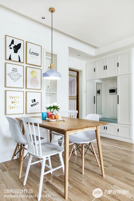 2018精选面积109平北欧三居餐厅欣赏图厨房