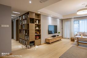 精美面积118平日式四居客厅装饰图片