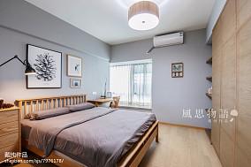 平米四居卧室日式欣赏图卧室1图日式设计图片赏析