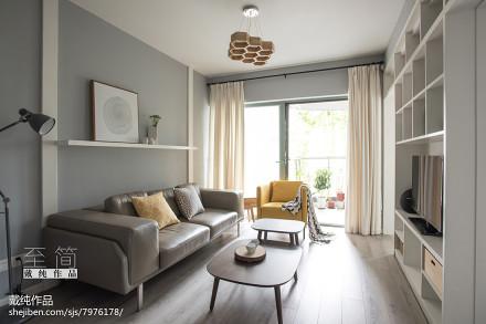 面积87平现代二居客厅实景图二居现代简约家装装修案例效果图