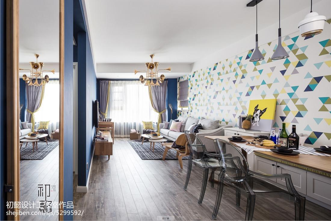 2018大小83平混搭二居客厅装修效果图片大全客厅窗帘潮流混搭客厅设计图片赏析