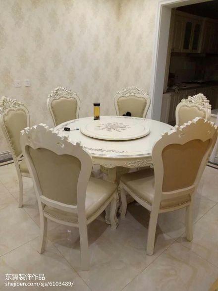 华丽119平简欧三居餐厅装饰图