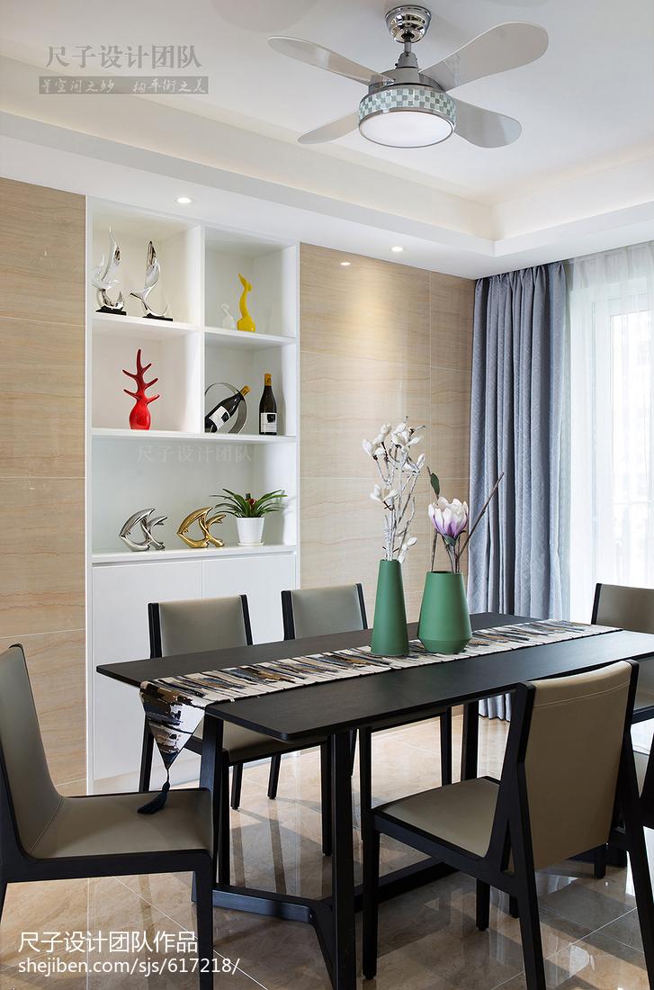 面积130平现代四居餐厅欣赏图