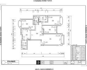 37平小公寓装修效果图