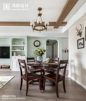 温馨105平美式三居餐厅实拍图三居美式经典家装装修案例效果图