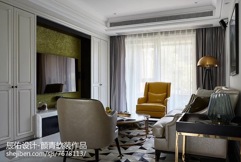 2018大小109平混搭三居客厅装修图片欣赏客厅