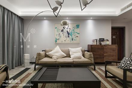 2018面积94平现代三居客厅装饰图片大全三居现代简约家装装修案例效果图