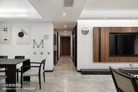 精选大小92平现代三居客厅实景图片大全