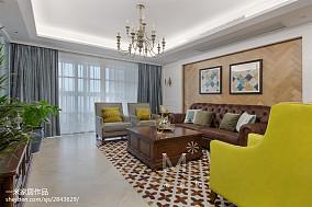 2018精选109平方三居客厅美式实景图片欣赏三居美式经典家装装修案例效果图