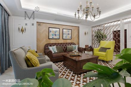 2018精选大小105平美式三居客厅效果图客厅