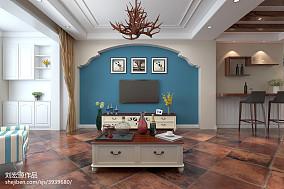精选面积99平美式三居客厅装修设计效果图片