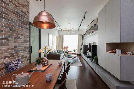 2018二居餐厅装修欣赏图片二居潮流混搭家装装修案例效果图