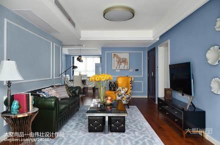 2018精选108平方三居客厅美式装修实景图片大全客厅