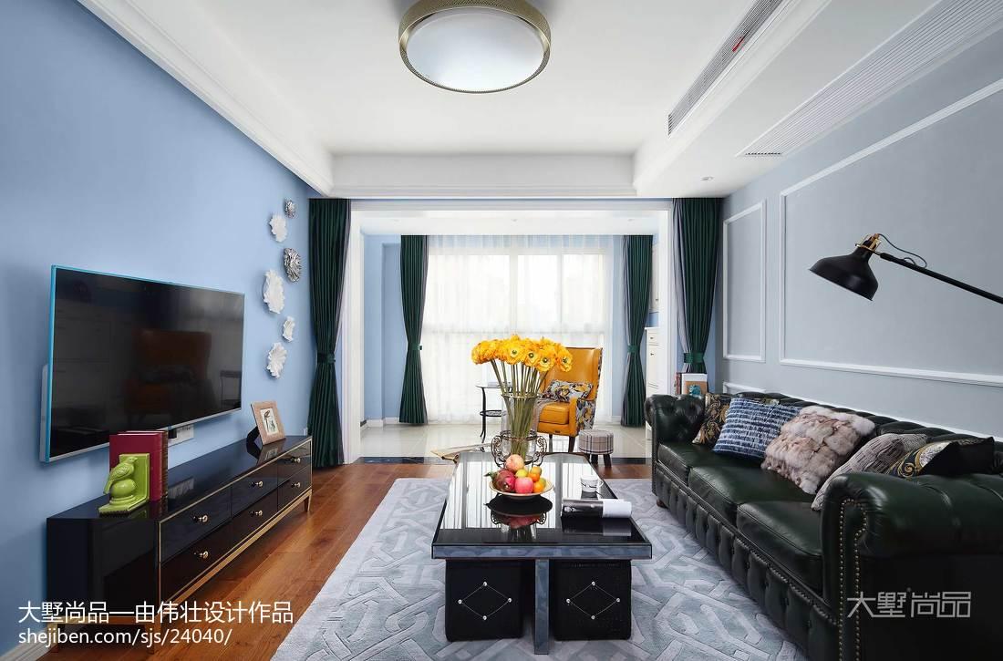 清新美式客厅效果图客厅美式经典客厅设计图片赏析