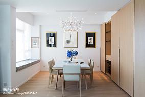 2018精选99平米三居餐厅现代装饰图