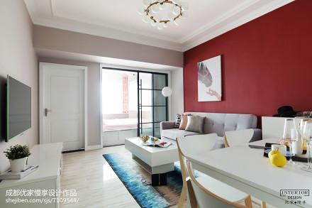 精选面积86平小户型客厅现代装饰图片欣赏