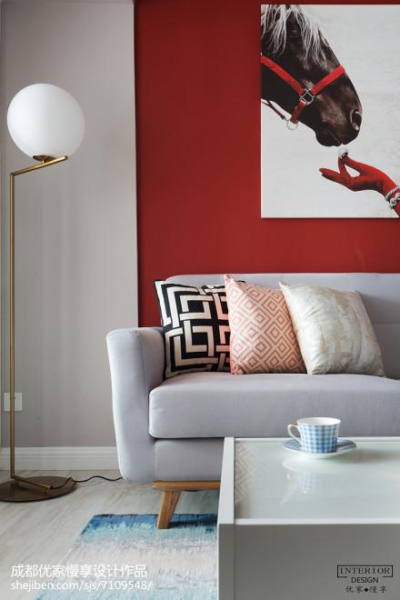 精选84平米现代小户型客厅装修实景图客厅1图