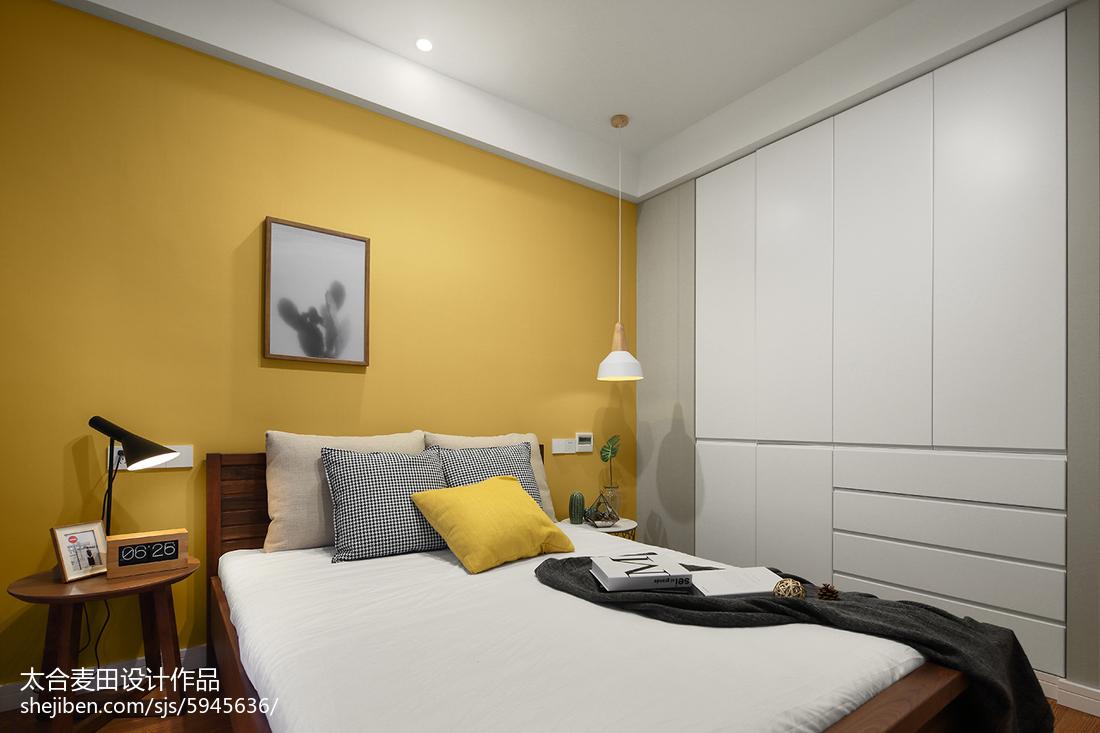 暖色系卧室装修案例卧室北欧极简卧室设计图片赏析