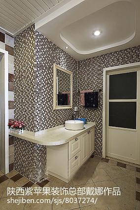 田园两室两厅卫生间装修效果图