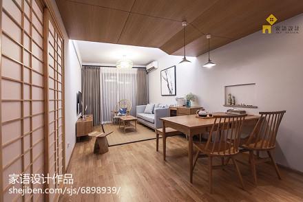 热门日式小户型餐厅装修设计效果图片一居日式家装装修案例效果图