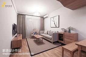 精美79平米日式小户型客厅装修图片欣赏一居日式家装装修案例效果图