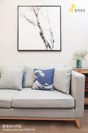 平日式小户型客厅图片欣赏一居日式家装装修案例效果图