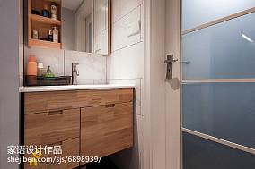 精美小户型卫生间日式装修设计效果图片一居日式家装装修案例效果图
