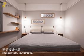 精选面积75平小户型卧室日式实景图片大全一居日式家装装修案例效果图