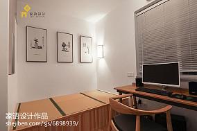 精选日式小户型书房装修实景图片欣赏一居日式家装装修案例效果图