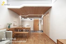2018精选日式小户型餐厅实景图一居日式家装装修案例效果图