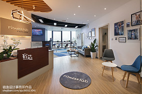 fitness私教中心前台设计图201-500m²家装装修案例效果图