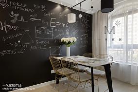 面积97平北欧三居餐厅装修设计效果图片欣赏
