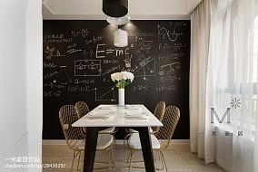 精选106平米三居餐厅北欧装修设计效果图片大全三居北欧极简家装装修案例效果图