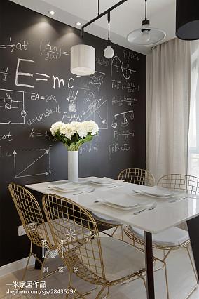 平米三居餐厅北欧实景图三居北欧极简家装装修案例效果图