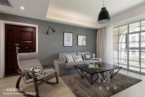 精选97平米三居客厅北欧装饰图片客厅窗帘1图