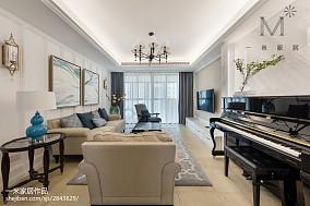 轻奢134平美式三居客厅设计案例