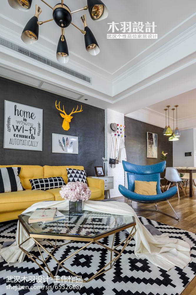 2018精选大小77平混搭二居客厅装修欣赏图片大全客厅