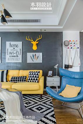 精美面积86平混搭二居客厅欣赏图片二居潮流混搭家装装修案例效果图