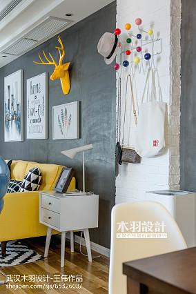 87平方二居客厅混搭装修效果图片欣赏二居潮流混搭家装装修案例效果图
