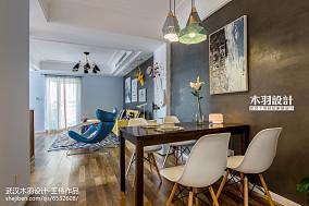 精美面积79平混搭二居餐厅装修实景图片二居潮流混搭家装装修案例效果图