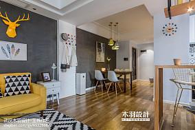 精选74平米二居餐厅混搭效果图片大全二居潮流混搭家装装修案例效果图