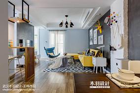 2018精选大小75平混搭二居客厅装修图片大全二居潮流混搭家装装修案例效果图