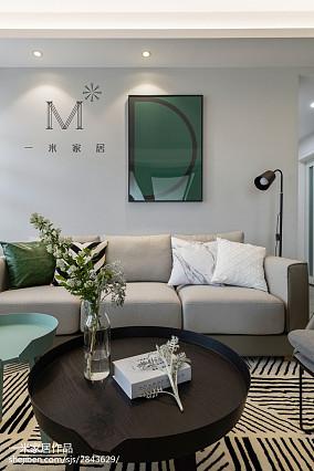 精选100平米三居客厅北欧装修欣赏图片大全