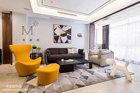 2018129平米现代别墅客厅装修效果图
