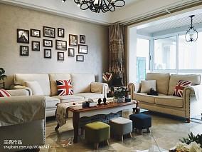 大小90平美式三居客厅装修实景图