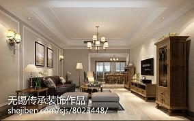 热门面积111平新古典四居装修实景图