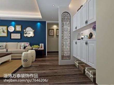 2018105平米三居客厅简欧实景图